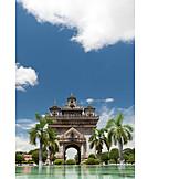 Arc de triomphe, Vientiane, Patou xai