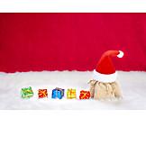 Christmas, Christmas Decoration, Christmas Present