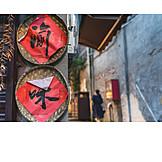 Chinesisch, Lokal, Schriftzeichen